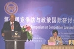 Spoke during the session 'Experiences of New and Future Competition Jurisdictions' at the 7th International Symposium on Competition Law & Policy hosted jointlyby the Chinese Academy of Social Sciences and the Asian Competition Forum in Beijing, on June 03-04, 2011